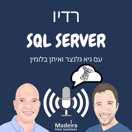 Cover art for podcast SQL Server רדיו