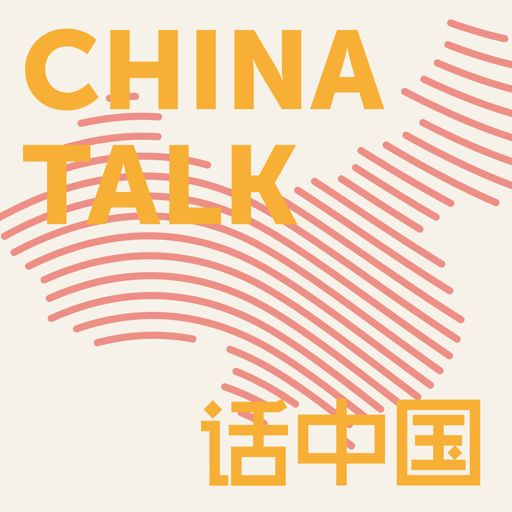 Cover art for podcast ChinaTalk