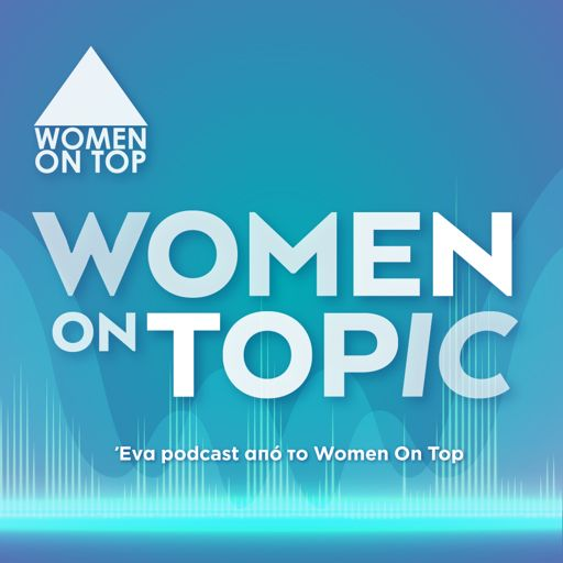 Cover art for podcast Women On Topic