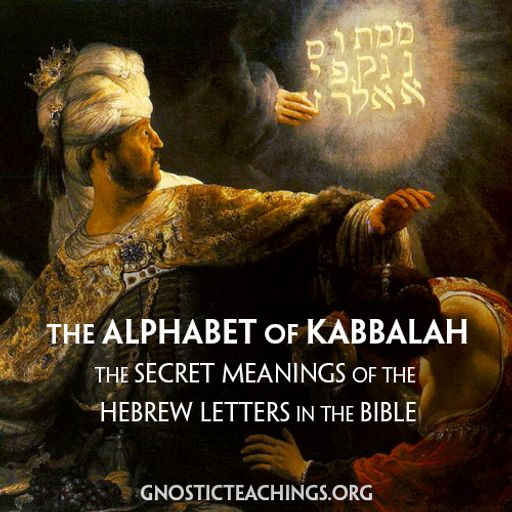 Alphabet of Kabbalah 11 The Hebrew Letter Iod י from Gnostic