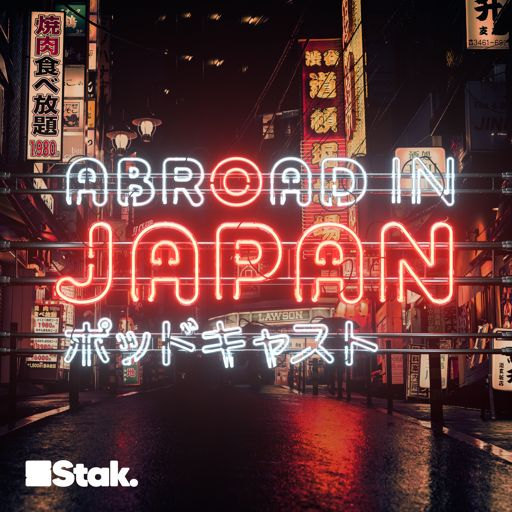 Cover art for podcast Abroad in Japan