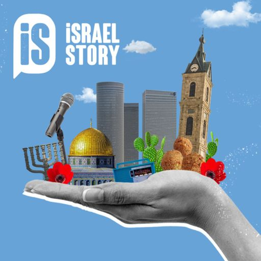 Cover art for podcast Israel Story